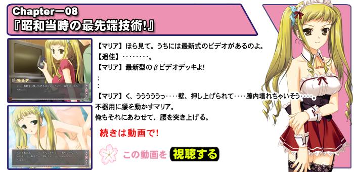 「すくぅ〜る・らぶっ!3 〜未来へのアレグレット〜」